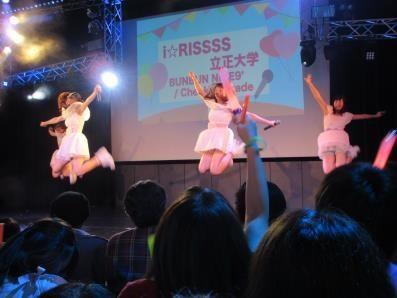 irissss02